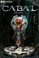 Cabal online box