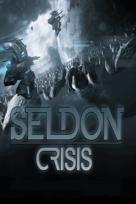 Seldon crisis box