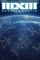 Masterxmaster game box art